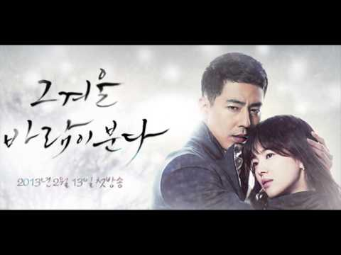 Taeyeon  Ea B  Ed  C Ec  B And One That Winterthe Wind Blows Ost Full Lyrics Download Link