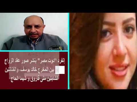 بالفيديو منى فاروق وأمها ورسائل لوالدها تكشف مفاجآت وموقفه من تمثيلها ومن إعتبرته أبيها Mona Farouk