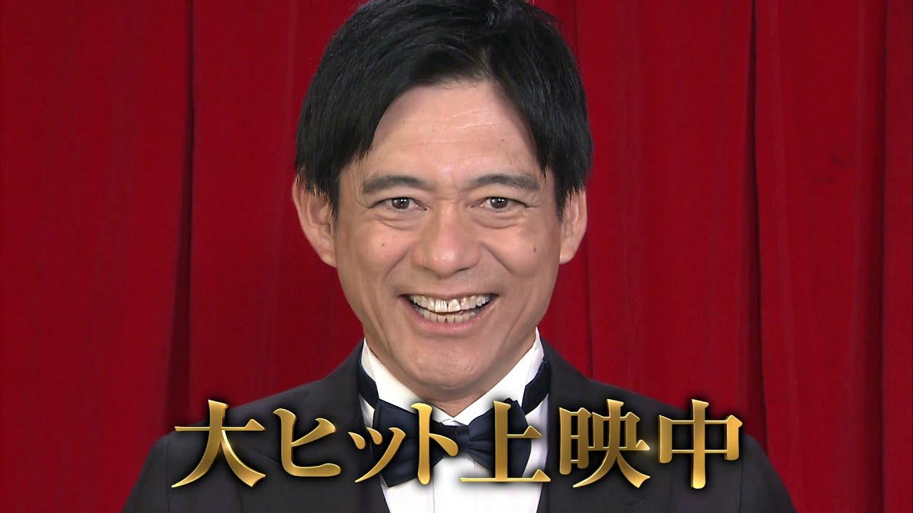 Download 映画『マスカレード・ナイト』福岡限定TVCM【大ヒット上映中!】