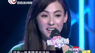 《妈妈咪呀》第二季第一期20130115:辣妈张柏芝《星语星愿》《该是时候》