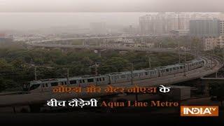 Aqua Line between Noida and Gr Noida