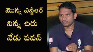 Arjun Reddy Movie Fame Rambabu Gosala Sensational Comments on Pawan Janasena Party | Telugu Kiranam