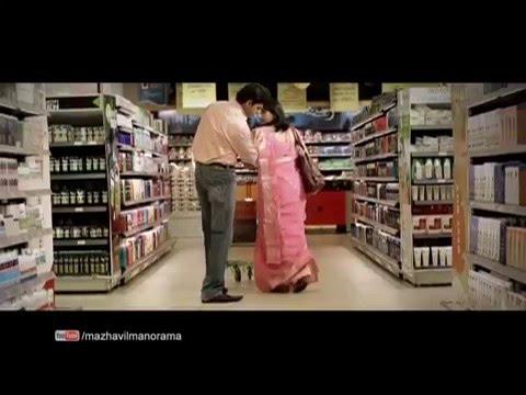 Veruthe alla bharya 3 promo