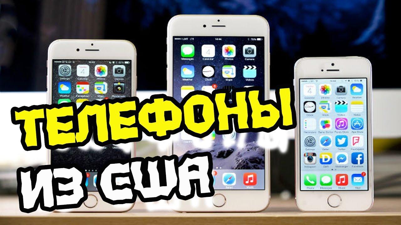 Проверка б/у iPhone перед покупкой - YouTube