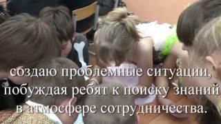 """Конкурс """"Лучший учитель - предметник или учитель начальных классов"""" Давыдова А.В. самопрезентация"""