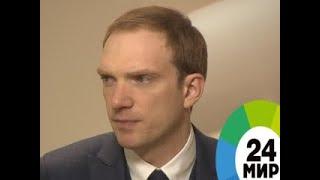 Андрей Бурковский: В «Тоболе» у меня не роль, а мечта - МИР 24