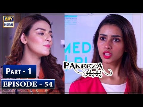 Pakeeza Phuppo Episode 54 | Part 1 | 24th Dec 2019 | ARY Digital Drama