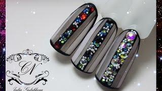 ❤Быстрый и очень стильный дизайн ногтей 2017❤