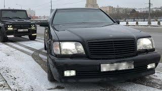 Тест BRABUS 7 3S W140 + G 63 1000 сил! Mercedes Benz S Class 1997 года с V12 585 сил!) Кабан и гелик