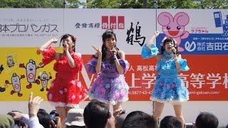 香川県のローカルアイドル 2016年5月4日.