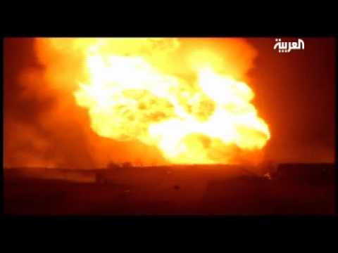 Egyptian Pipeline Attacked