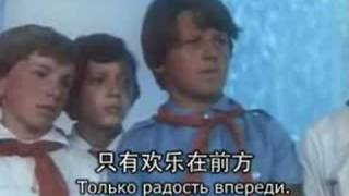 飞飏的秋千[苏]Крылатые качели电影原唱