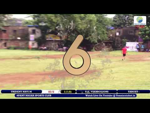 TRIDENT NAVI MUMBAI VS VIKHROLINAS  MATCH | PANT NAGAR SPORTS CLUB