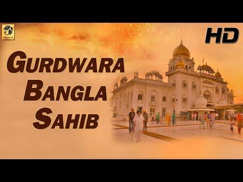 Gurdwara Bangla Sahib Ji   New Delhi   Historical   Sikh   Full Movie   HD