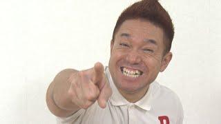 自称日本一情熱のある男パッション屋良が、新時代への新たなネクスト・スター「ネクスター」を探して沖縄中を駆け巡る! 今回は、パーソナルトレーナーでもあるパッション ...