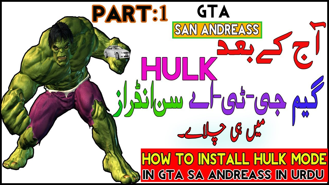 how to download and install hulk mod in gta san andreas