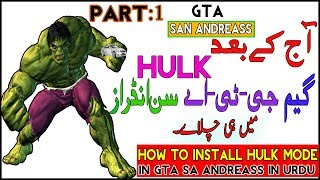 how to download and install hulk mod in gta san andreas in urdu/hindi NO FAKE