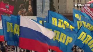 На Воробьевых горах в Москве состоялся фестиваль  Весна