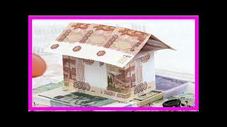 Ипотека как драйвер роста московского рынка недвижимости | TVRu