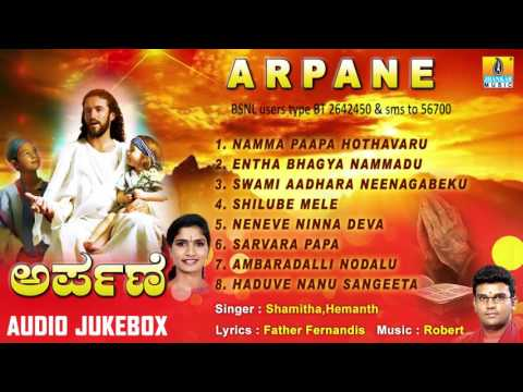 Jesus Songs I Arpane | Christian Devotional Songs | Gospels