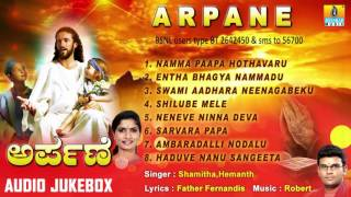 Video Jesus Songs ಅರ್ಪಣೆ- Arpane | Christian Devotional Songs | Gospels download MP3, 3GP, MP4, WEBM, AVI, FLV Juli 2018