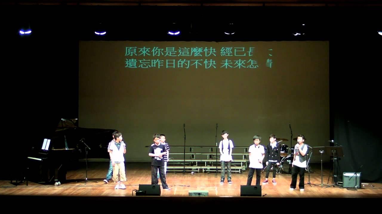 大個仔LIVE@Big Boyz Club我們的男孩之歌音樂會 - YouTube