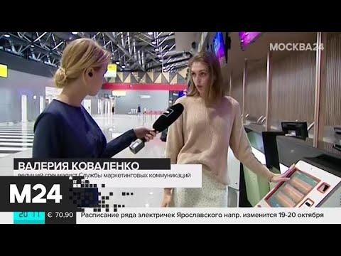 """Москвичи смогут добраться от """"Ховрино"""" до аэропорта Шереметьево за 20 минут - Москва 24"""