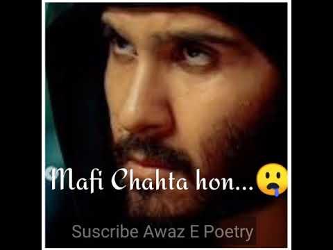 bsss-mehsus-kijiya-😥🙏🏻💔-||khuda-aur-mohabbat-sad-poetry||-full-screen-watsup-status