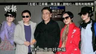 20120403-明報-劉松仁上海外景好艷福