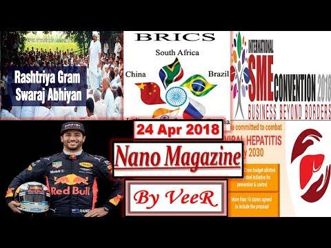 24 April 2018 - PIB, Yojana, AIR News- Nano Magazine-SME,BRICS,SCO,DJ Avicii- Current Affairs VeeR
