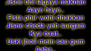 Bol Bachchan - Bol Bachchan - Lyrics