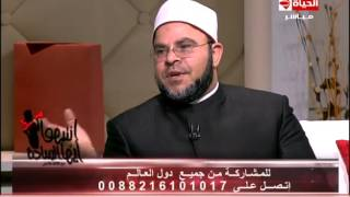 بالفيديو..داعية إسلامي يوضح حكم التعصب الكروي