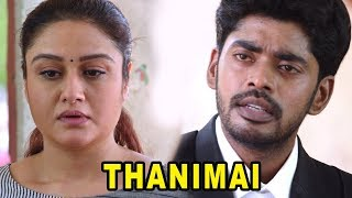 2019 Thanimai Tamil Movie Scenes | Sandy brings out Sonia Agarwal on bail | Sandy Comedy Scene