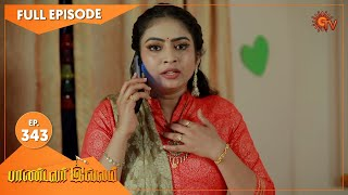Pandavar Illam - Ep 343 | 09 Jan 2021 | Sun TV Serial | Tamil Serial
