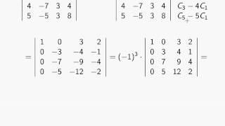 Вычисление определителя четвёртого порядка