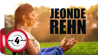New Punjabi Songs 2014    JEONDE REHN - JASWINDER BRAR    Punjabi Songs 2014