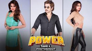 Power | Take 1 | Photoshoot | 2016
