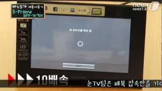 [눈TV] [빠vs까] 와이파이 내장 비디오액자 …