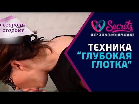 Обучения техники минета - бесплатное порно видео