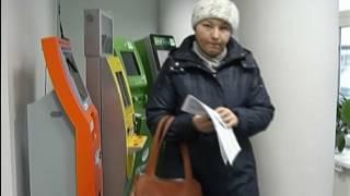 Россиянам разрешили требовать с УК штраф за ошибки в платёжках(, 2017-01-20T12:52:35.000Z)