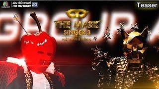 สัปดาห์หน้า พบกับ รอบ FINAL Group A | THE MASK SINGER 3