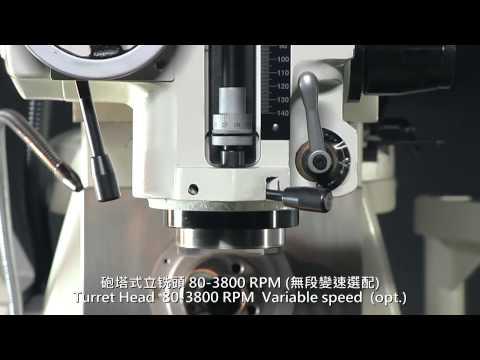 Taiwan JIUH-YEH. Knee Type Milling Machine. Bed Type Milling Machine. Horizontal Machining Center.