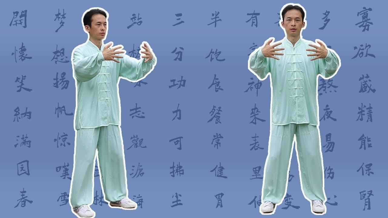 2.2 the Expanding & Embracing Stance - the Fundamental Stance of Yiquan Zhanzhuang