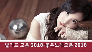 OST 드라마 OST 모음 심금을 울리는 OST Korean Drama OST , 하루를 산뜻하게 좋은 노래 좋은 음악으로 기분좋게 , 최신가요 듣기 좋은노래