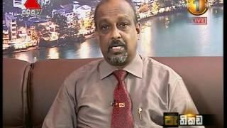 Pathikada Sirasa TV 20th October 2016