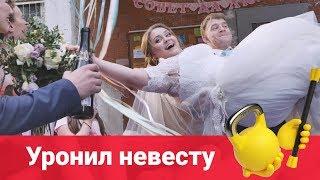 Позор на свадьбе: как снимали сериал «Фитнес»