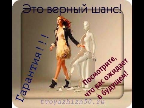 Обзор видеокурса Владислава Челпаченко
