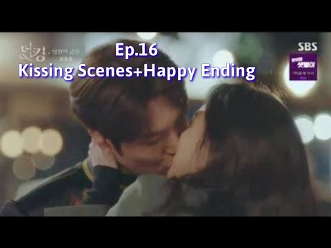 The King : Eternal Monarch ep 16 kiss Scene | Lee Min Ho and Kim Go Eun Kissing Scenes/더킹영원의군주 ep 16