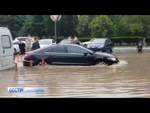 Ливень в Севастополе