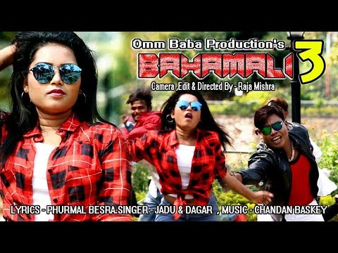 BAHAMALI 3// Latest Santali Video Song-2019//song-Nowa Mone Tinj...// Dagar & RJ Rajesh.